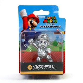 スーパーマリオ マリオ SM FCM-015 メタルマリオ おもちゃ フィギュア