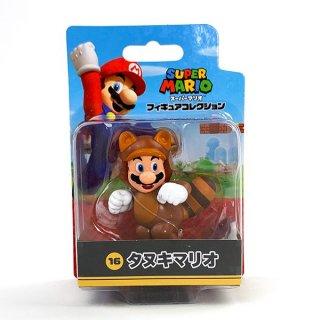 スーパーマリオ マリオ SM FCM-016 タヌキマリオ おもちゃ フィギュア