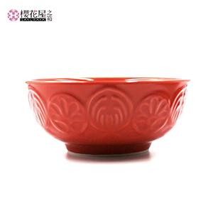 器「花鳥風月」小鉢(レッド):直径10cm