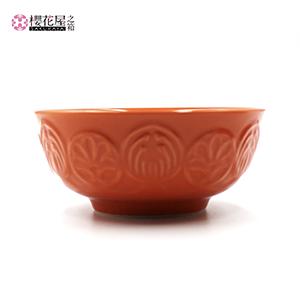 器「花鳥風月」小鉢(オレンジ):直径10cm