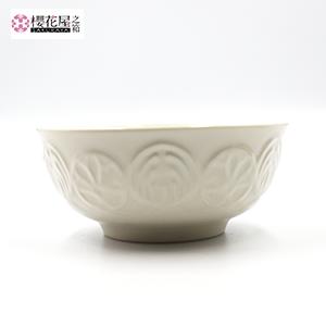 器「花鳥風月」小鉢(キヨクリーム):直径10cm