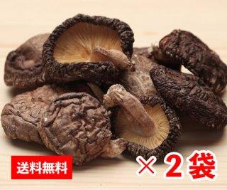 大分県産椎茸(香信)1袋80g✗2袋セット【送料無料】※北海道・沖縄・離島除く」