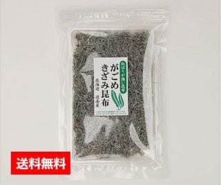 がごめきざみ昆布(北海道産)40g【送料無料】