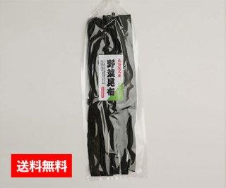 野菜昆布(北海道産)100g【送料無料】