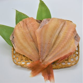 火山灰干し 赤魚 2枚 【冷凍】