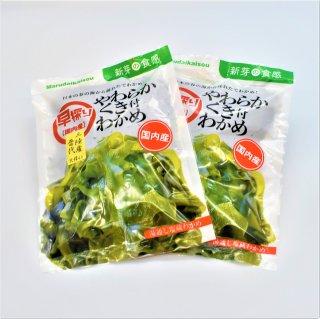 早採り! やわらか茎付きワカメ(三陸産)2袋