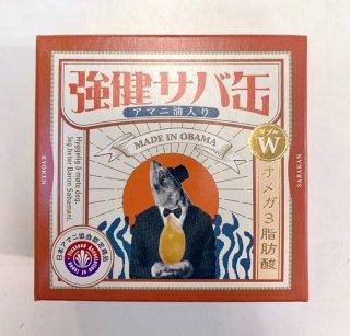 鯖アマニオイル漬け 強健サバ缶