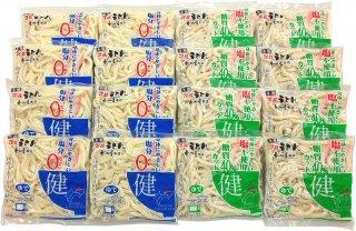 健康麺セット