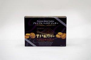 平戸塩クッキー12枚入