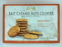 塩キャラメルナッツクッキー24枚入