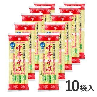 マルボシ製麺所中華そば 320g×10袋