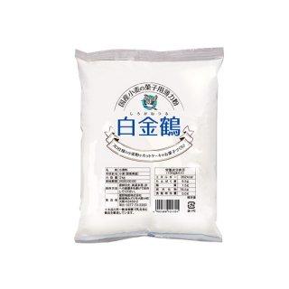 白金鶴(2kg)