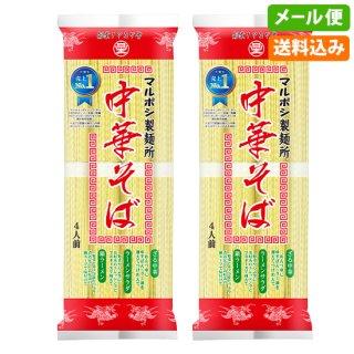 マルボシ製麺所中華そば 320g×2袋