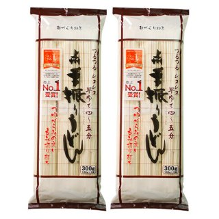 上州手振りうどん(300g)×2袋