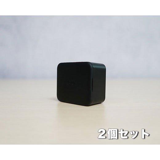 Switch Bot スイッチボット(ブラック)2個セット