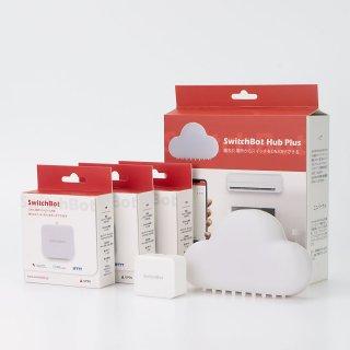 Switch Bot x3 & HUB Plus / スイッチボット x3 &ハブ プラス セット