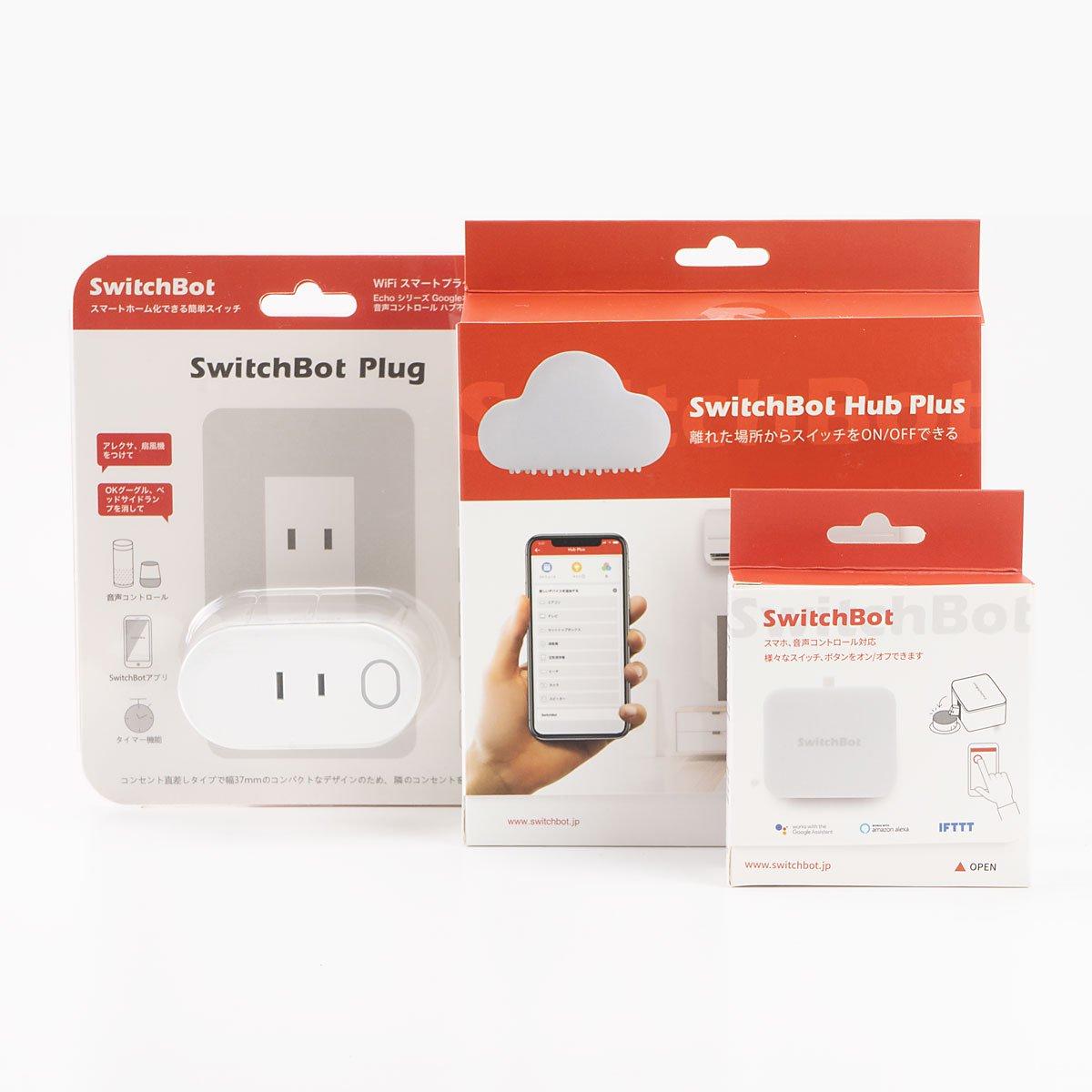 Switch Bot  & HUB Plus & Plug/ スイッチボット&ハブ プラス & プラグ セット