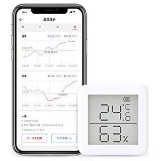 デジタル 温湿度計 スマート家電 高精度 スイス製センサースマホで温度湿度管理 アラーム付き グラフ記録 Alexa, GoogleHome, IFTTT対応 (ハブ必要)