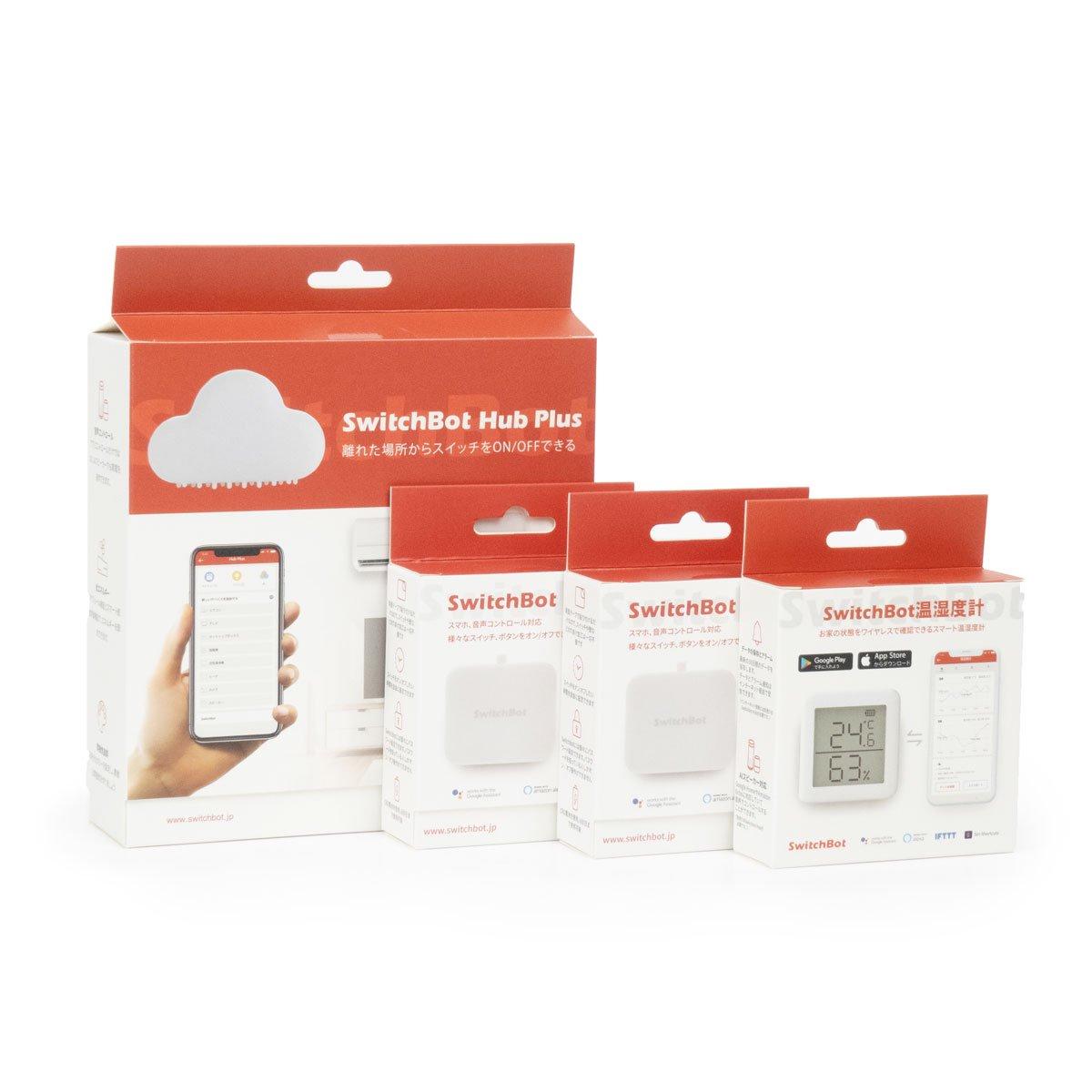【お買い得セット】Switchbot 2個+ Switchbot Hub Plus + Switchbot温湿度(Meter)