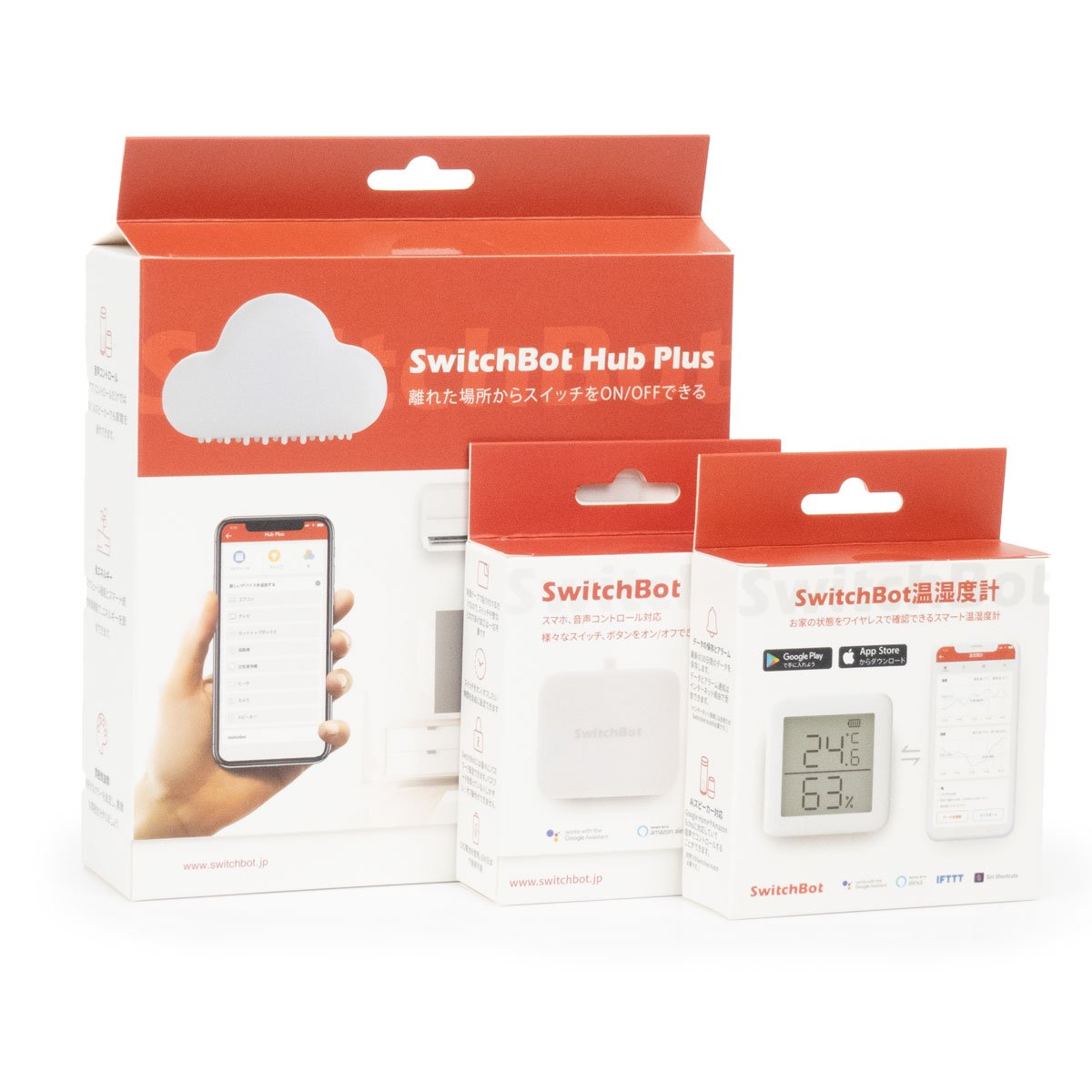 【お買い得セット】Switchbot + Switchbot Hub Plus + Switchbot温湿度(Meter)