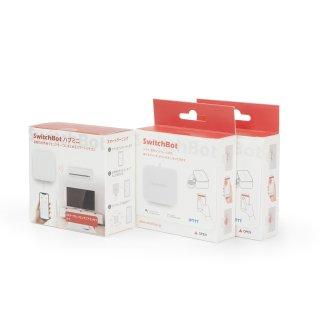 SwitchBot x2 + SwitchBotハブミニ(Hub Mini)セット