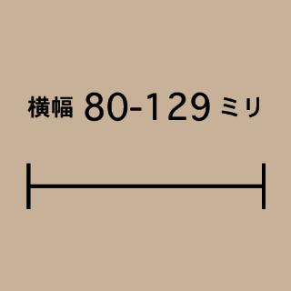 W80-129mm