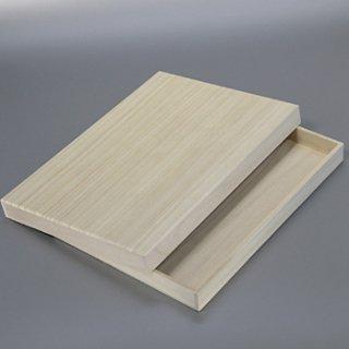 桐箱 長方形カm W305D215H25 A4サイズの書類箱