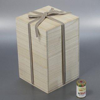 陶芸箱 立箱5.0寸サK W152D152H242