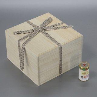 陶芸箱 組盃5.5寸サK W171D171H112