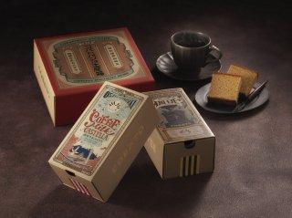 珈琲牛乳カステラ&オリジナルコーヒー豆セット