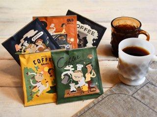 オリジナルドリップコーヒーバッグ