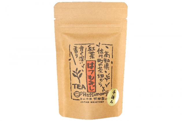 【佐川町産・紅茶「はつもみじ」】15g/幻の品種「はつもみじ」100%/手摘み/お山のお茶「明郷園」