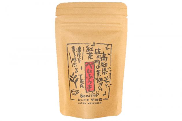 【佐川町産・紅茶「べにふうき」】25g/手摘み/お山のお茶「明郷園」