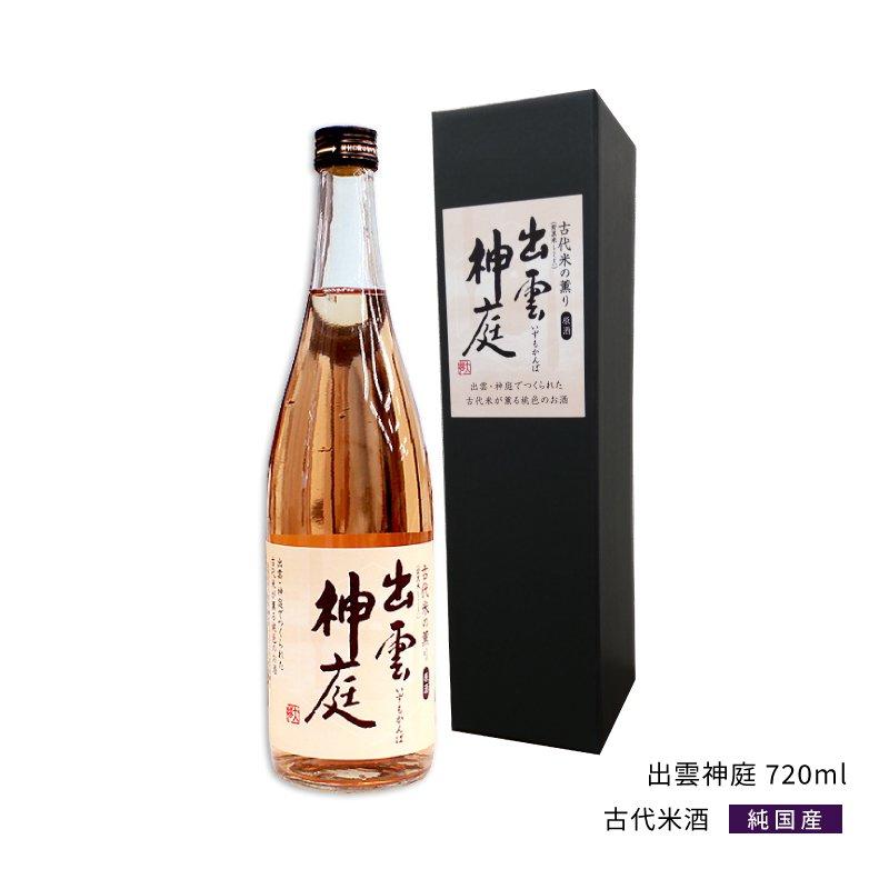 御神酒 出雲神庭 古代米酒 720ml