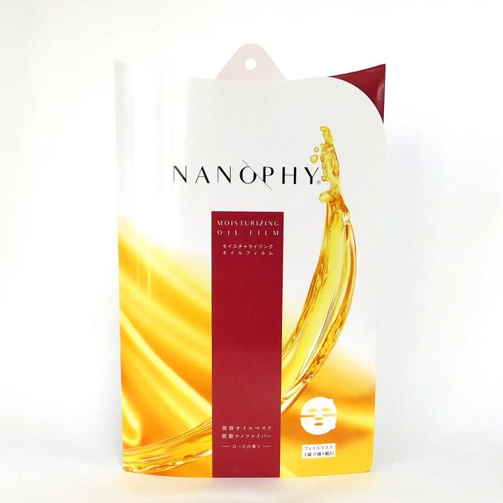 NANOPHY MOISTURIZING OIL FILM フェイスマスク(3袋セット)