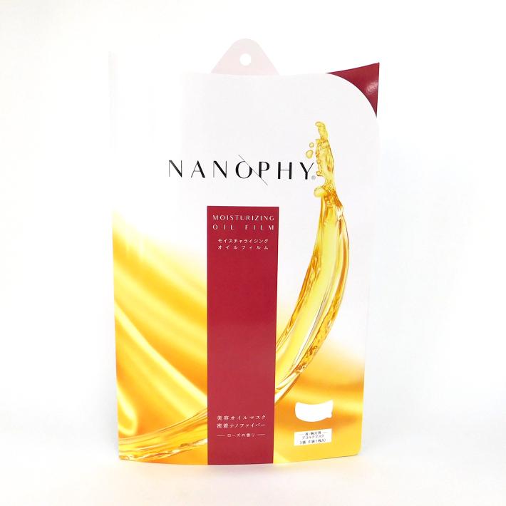 NANOPHY MOISTURIZING OIL FILM  デコルテマスク(3袋セット)
