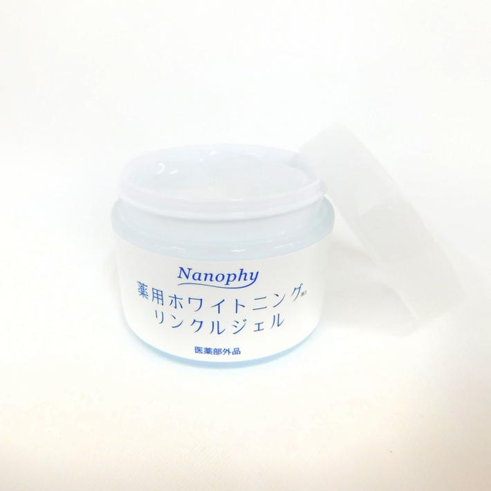 Nanophy 薬用ホワイトニング リンクルジェル