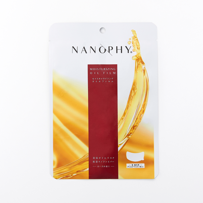 NANOPHY MOISTURIZING OIL FILM  デコルテマスク(1袋)