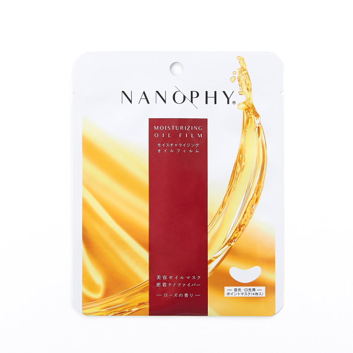 NANOPHY MOISTURIZING OIL FILM ポイントマスク(1袋)