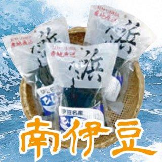 【南伊豆産】ひじき(50g/袋)