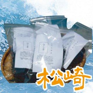 【松崎産】芽ひじき(50g/袋)