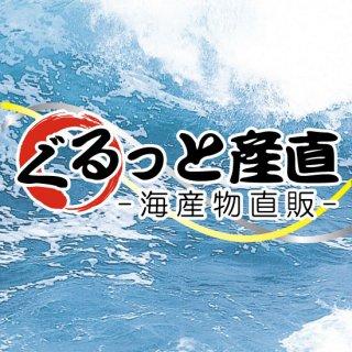 【活】伊豆の玉手箱鮮魚セット