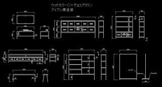 A様家具一式専用ページ