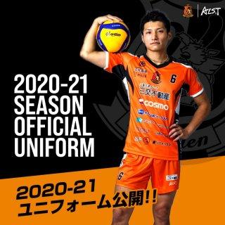 【受注生産】20/21ヴィアティン三重バレーボール レプリカユニフォーム/ホームver