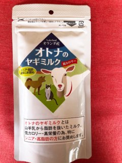 New ! オトナのヤギミルク 80g