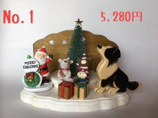 予約!クリスマス用お飾り 5280円チームA