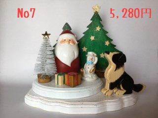 予約!クリスマス用お飾り 5280円チームB