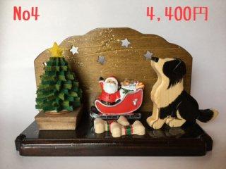 予約!クリスマス用お飾り 4400円チーム