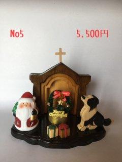 予約!クリスマス用お飾り 5500円チーム