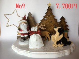 予約!クリスマス用お飾り 7700円チーム